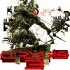 crysis-3-logo