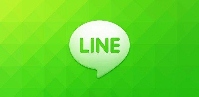 line-638x311