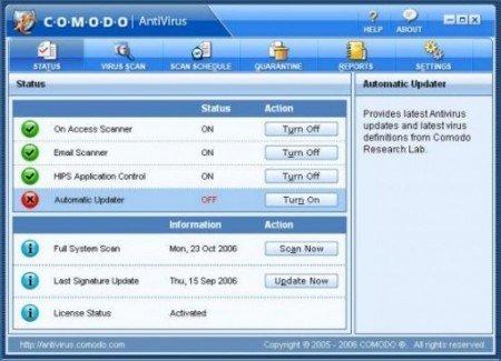 comodo-firewall-antivirus