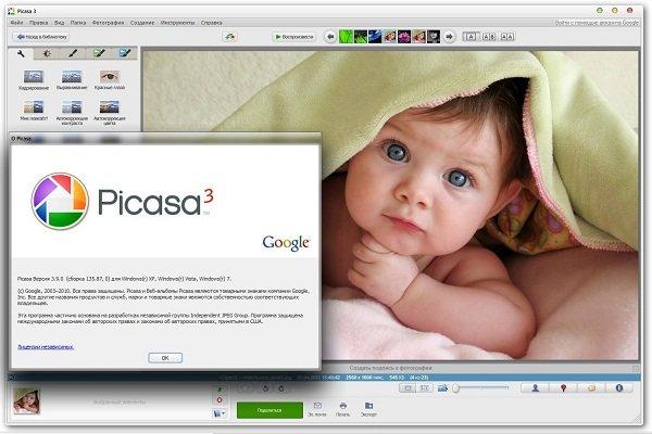 picasa-1