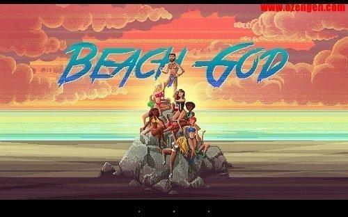 Beach God